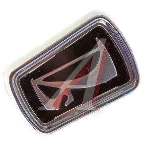 Орнамент решетки радиатора ВАЗ-2103 Сызрань 2103-8212012-02
