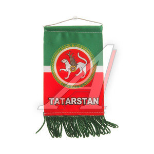 Вымпел TATARSTAN с бахромой (8х12см) на присоске 06271