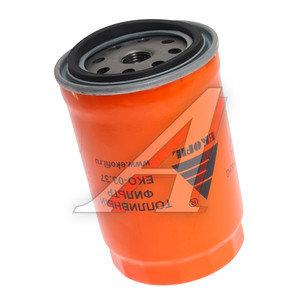 Фильтр топливный КАМАЗ тонкой очистки ЕВРО-2,4,5 ЭКОФИЛ 6W24.064.00, EKO-03.37