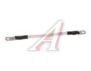 Провод АКБ соединительный перемычка L=300мм S=50мм (наконечник-наконечник D=10мм) АЭД КЛ152