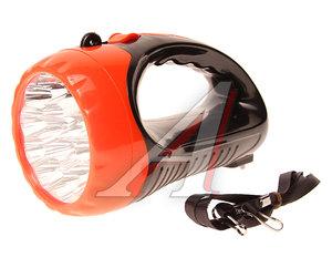 Фонарь светодиодный аккумуляторный 15 светодиодов черный/оранжевый 220V TORINO 11334, YN-2817А