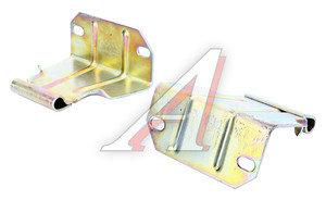 Кронштейн бампера ВАЗ-2108 задний комплект 8шт 2108-2804037/36/3018, 2108-2804037