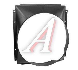 Кожух МАЗ вентилятора дв.ЯМЗ-7511 общая головка в сборе (ОЗАА) 642290-1309011