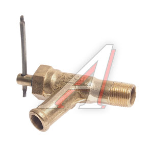 Кран УРАЛ отопителя, радиатора масляного (ОАО АЗ УРАЛ) 5557-8101180 (ВС-11ВТ), ВС-11ВТ, 5557-8101180