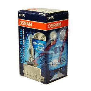 Лампа ксеноновая D1R 35W PK32d-3 85V 5000K +20% COOL BLUE INTENSE OSRAM 66154CBI, O-66154CBI