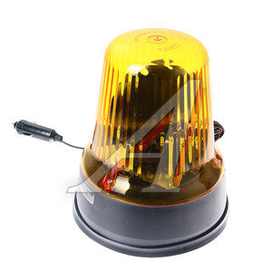 Маяк проблесковый 24V на магните (галогеновая лампа Н1) САКУРА С24-75М,