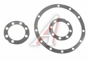 Прокладка ГАЗ-3302 моста заднего (комплект 3шт.) АДС EXPERT 3302-2403048/2401045, №073,