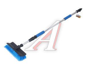 Щетка для мытья автомобиля (под шланг) телескопическая с краном 125-200см T701 PSV 117259, 117259 PSV