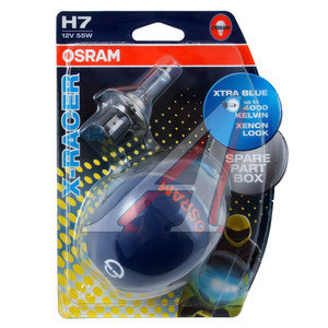 Лампа 12V H7 55W PX26d блистер 2шт. X-Racer OSRAM 64210XR-02B, O-64210XR-2бл, АКГ 12-55 (Н7)