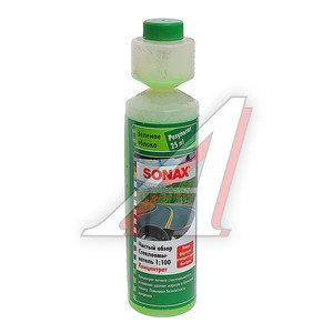 Очиститель стекол концентрат 1:100 яблоко 250мл SONAX SONAX 372141, 372141