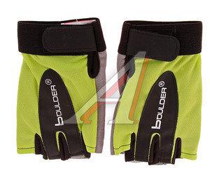 Перчатки велосипедные BOULDER зеленые BOULDER