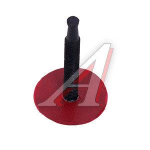 Грибок для ремонта шин а/м 38мм стержень d-7мм (давление до 4 атм.) БХЗ Г-1,