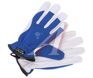 Перчатки козья кожа утепленные синий нейлон CONFORM р.10 ELEMENTA LIGHT TOUCH GG-308-10