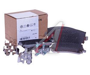 Колодки тормозные VW T4 AUDI S4,S6,A8 (02-) задние (4шт.) OE 7H0698451A, GDB1516