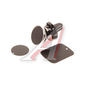 Держатель телефона на дефлектор магнитный черно-серебряный не более 300грамм WIIIX HT-17Vmgl