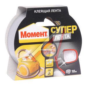 Скотч 10м Супер Лента МОМЕНТ МОМЕНТ, 1760304
