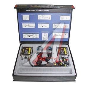 Оборудование ксеноновое набор PRO SPORT H-4 5000K RS-04776/RS-01819/RS-10071/RS-10328,