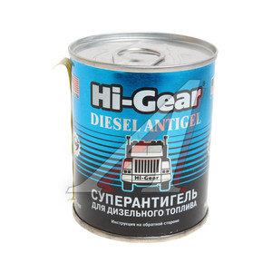 Присадка в дизельное топливо суперантигель 200мл HI-GEAR HG3422