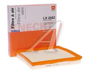 Фильтр воздушный CHEVROLET Cruze (09-) MAHLE LX2882, 13272717