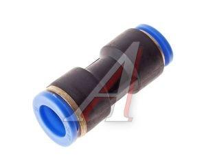 Соединитель трубки ПВХ,полиамид d=12мм-10мм прямой PG12/10, АТ-363