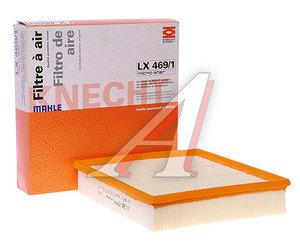 Фильтр воздушный AUDI A6,A8 (2.8/3.7/4.2) MAHLE LX469/1, 077129620D