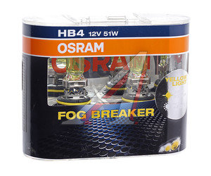 Лампа 12V HB4/9006 51W P22d бокс 2шт. Fog Breaker OSRAM 9006FBR-DUOBOX, O-9006FBR2(EURO)