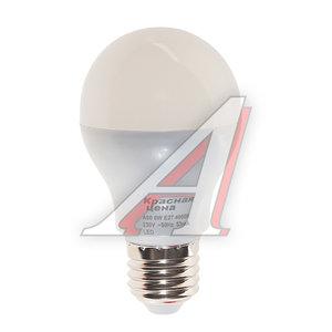 Лампа светодиодная E27 A60 6W (40W) холодный КРАСНАЯ ЦЕНА 4606400615835