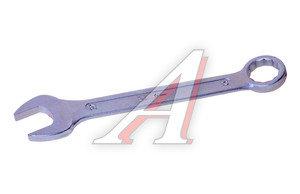 Ключ комбинированный 32х32мм КЗСМИ КЗСМИ КГК 32х32 ТУ (515522)*, 12145
