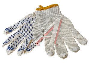 Перчатки х/б 4-х нит. 7.5 класс ПВХ КВ (ПЕРЧАТКА СКЛАДА) Перчатки х/б ПВХ