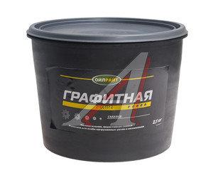 Смазка графитовая 2кг OIL RIGHT OIL RIGHT, 6087,