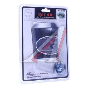 Разветвитель прикуривателя 2-х гнездовой + 2 USB VOYAGE VOYAGE WF-0309
