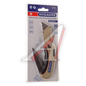 Нож с двумя выдвижными лезвиями EXTREMA BRIGADIR 63315