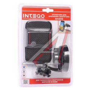 Держатель мобильного телефона AX-0210 59-90мм INTEGO INTEGO AX-0210,