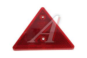 Катафот треугольный ОСВАР ТН109