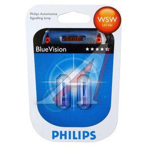 Лампа 12V W5W W2.1x9.5d бесцокольная блистер (2шт.) Blue Vision PHILIPS 12961BVB2, P-12961BV2бл, А12-5-2