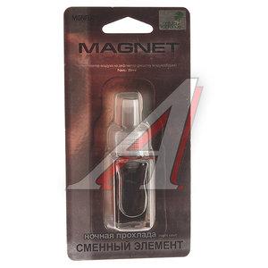 Картридж ароматизатора жидкостный (ночная прохлада) 8мл FKVJP MGNFL-71