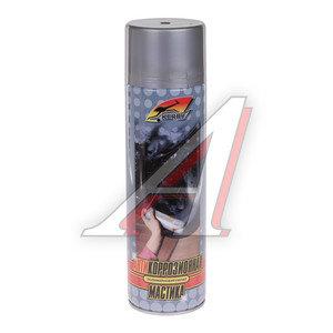 Антикор для наружных поверхностей мастика битумная 0.65л KERRY KERRY KR-956, KR-956