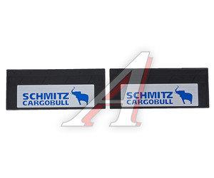 Брызговик 27х66см (SCHMITZ) узкий с светоотражающей белой основой комплект АВТОТОРГ АТ-7883,