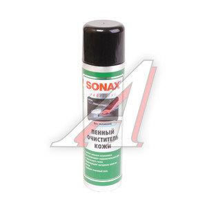 Очиститель кожи без силикона 400мл Profiline SONAX SONAX 289300, 289300