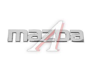 Эмблема MAZDA 3 OE BN8V-51-710A