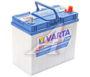 Аккумулятор VARTA Blue Dynamic 45А/ч обратная полярность 6СТ45 B31, 545 155 033 313 2,