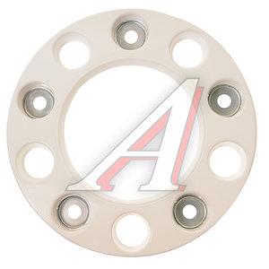 Колпак колеса R22.5 переднего пластик (белый) АВТОТОРГ АТ-9216, АТ59222