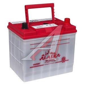 Аккумулятор ALASKA MF calcium+ 60А/ч обратная полярность 6СТ60 75D23L, 75D23L
