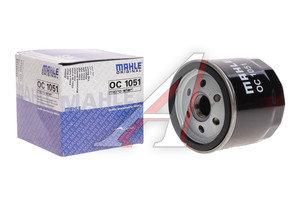 Фильтр масляный FORD Focus 2,Fusion,Fiesta (замена OC606) MAHLE OC1051, 1883037