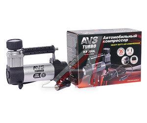 Компрессор автомобильный 35л/мин. 10атм. 14А 12V в прикуриватель (фонарь, сумка) Turbo AVS 80506, AVS-KS350L