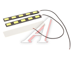 Огни ходовые дневного света LED 5 светодиодов 8SMD 15см с гибким корпусом 12V TORINO 09761, COB 8SMD 5-LED