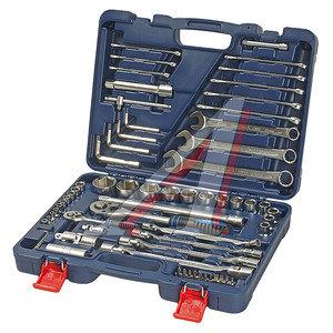 Набор инструментов 77 предметов слесарно-монтажный 1/2'' 6-ти гран. (кейс) KORUDA KR-TK77