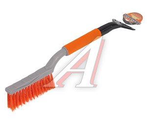 Щетка со скребком и мягкой ручкой 480мм оранжевая АВТОСТОП AB-2274