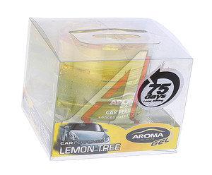 Ароматизатор на панель приборов гелевый (лимонное дерево) 50мл Aroma Car Gel PHANTOM PH3231 \Aroma Car Gel, PH3231,