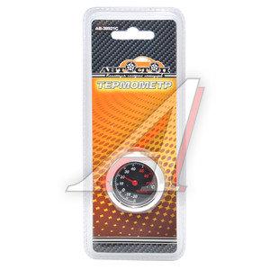 Термометр CHROME круглый АВТОСТОП AB-38921C